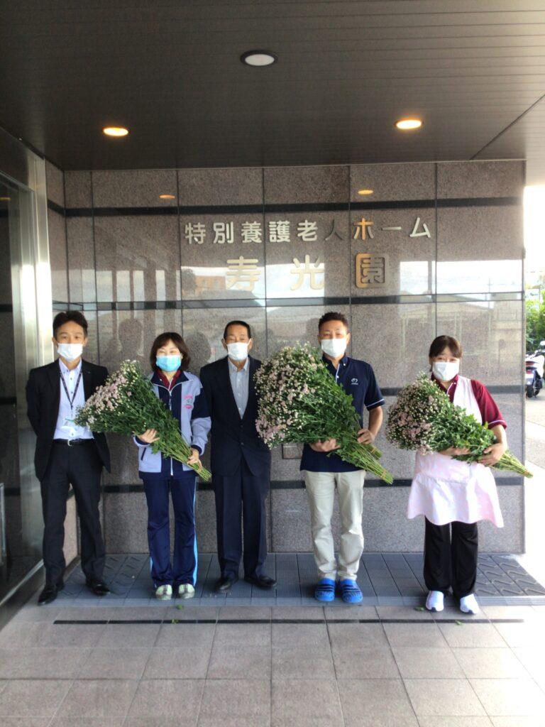 「菊花」寄贈式